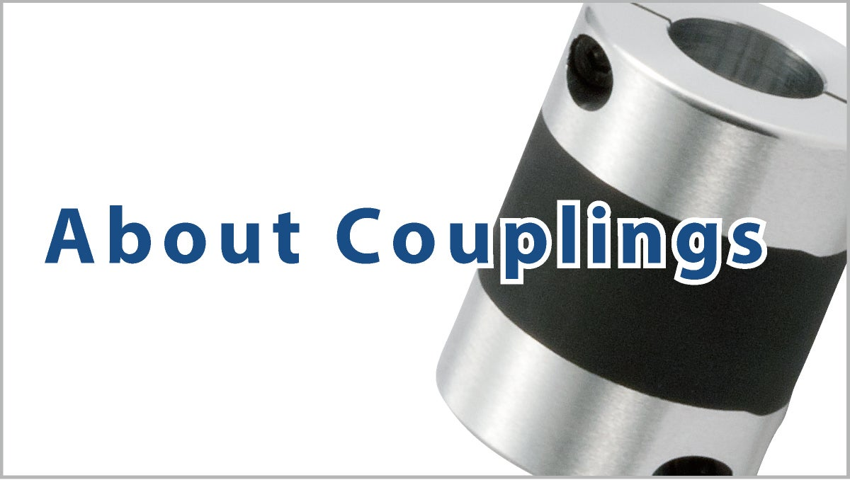 NBK Japan MJC-65CSK-WH 9//16 inch to 1 1//8 inch Jaw-type Flexible Coupling